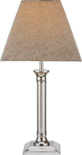Nelson Table Lamp Antique Brass