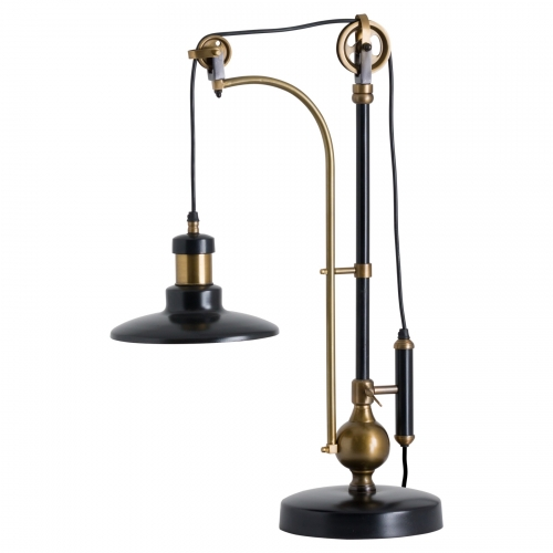 Hudson Adjustable Spotlight Table Lamp