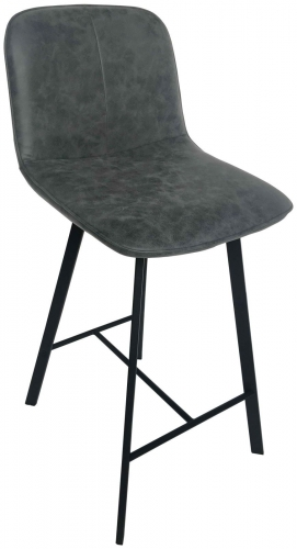 Manhattan Industrial Bar Stool
